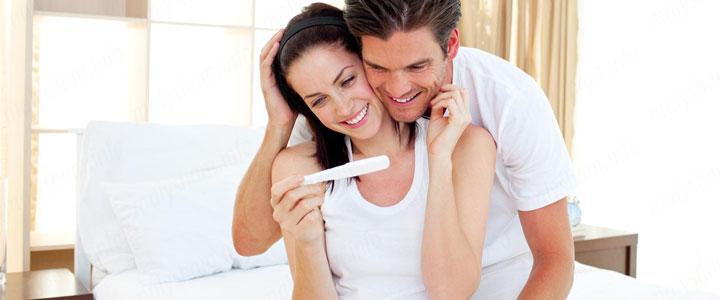 Безплатний секс з вагітною фото 542-124