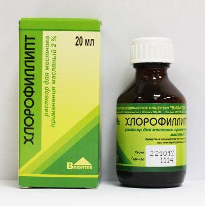 Как приготовить раствор для горла с хлорофиллиптом