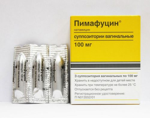 lekarstvo-ot-vospaleniya-vlagalisha